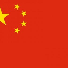 Je vous écris de Chine