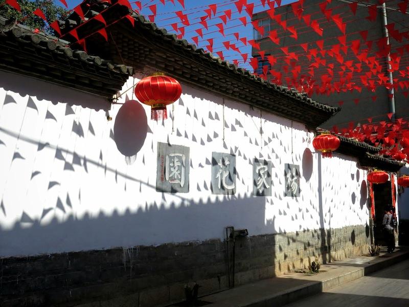 JianShui-city-Marjorie-Hobin-4
