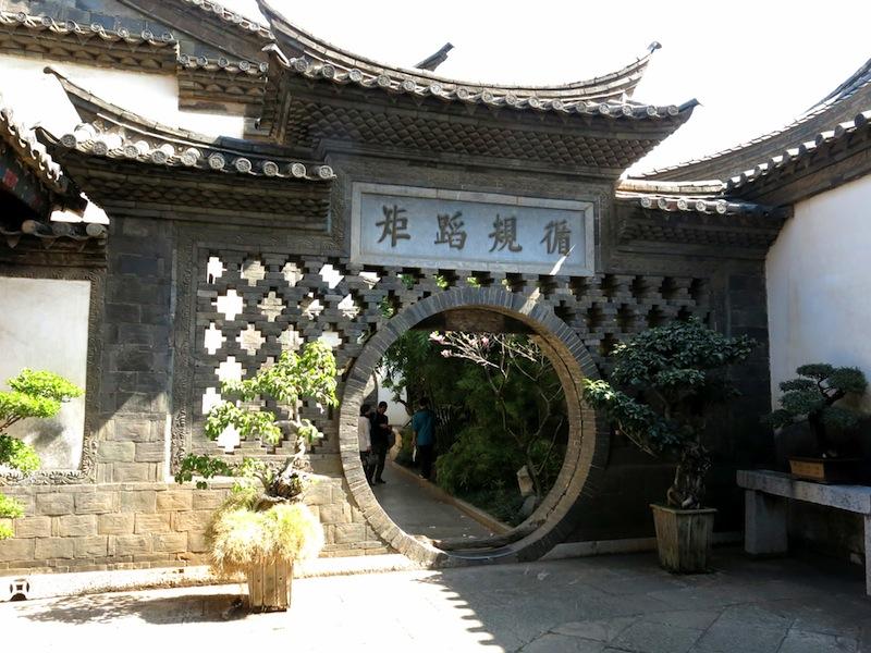 JianShui-city-Marjorie-Hobin-6