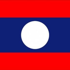 Je vous écris du Laos